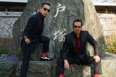Show & Masakazu Kawato